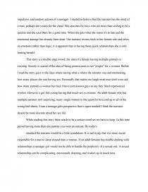 lust essay susan minot